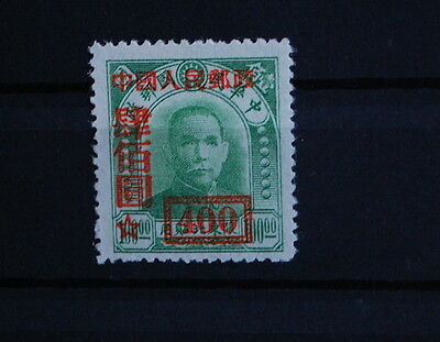 Stamps China 1950 ovpt on NE provinces 400/100 mint