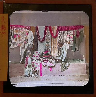 Japanese Used Clothes Buyer-Antique Color Magic Lantern Glass Slide