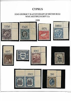 Cyprus stamp 1928 full set unmounted mint with control number