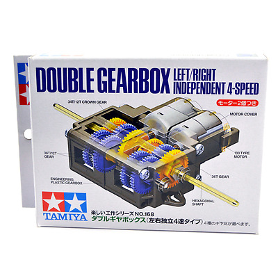 Tamiya 4-Speed Double Gear Box (Left/Right Independent)