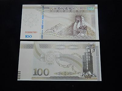 Chine - Billet 100 Yuan - Muraille de Chine - SPECIMEN TEST NOTE - 2014 - NEUF