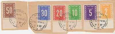 Israel 1949 2nd Postage Due Numeals Usd CV $110