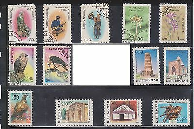 (U2-23) 1995-2008 Kyrgyzstan mix of 22stamps 10c to 25.00