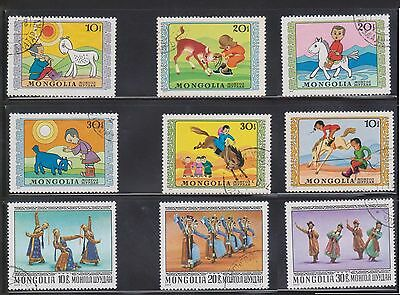 (U3-7) 1970's Mongolia mix of 36stamps 10m to 1.20 (B)