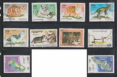 (U1-16) 1990-8 Cambodia mix of 20stamps 3R to500R