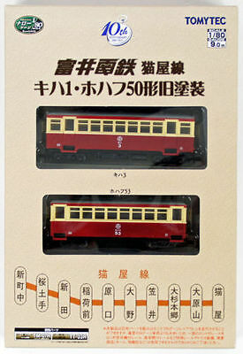 Tomytec Nekoya diesel railcar set 1/80 H0e 009 package motorized chassis 268123