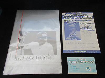 Miles Davis 1981 Japan Tour Book w Ticket Flyer Mike Stern Jazz Concert Program