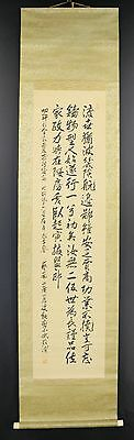 JAPANESE HANGING SCROLL ART Calligraphy  Asian antique  #E3561