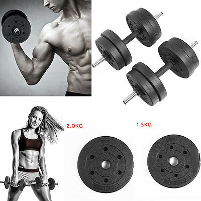 2x 7.5kg Set 15kg Dumbbells Gym Fitness/Workout/Weights Biceps Triceps Lifting