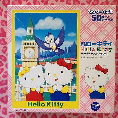 HELLO KITTY 50 piece 1994 jigsaw puzzle Sanrio Japan Import Toy Japanese RARE