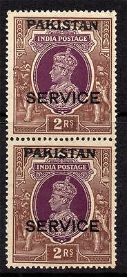 Pakistan Two 2 Rupee Official Stamps c1947 Mounted Mint