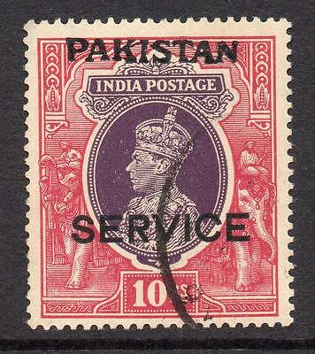 Pakistan 10 Rupee Official Stamp c1947 Fine Used