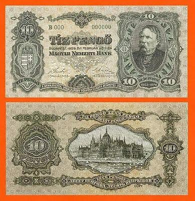 Hungary 10 Pengo 1929.  UNC - Reproductions