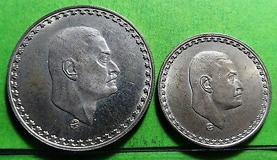 aUNC - EGYPT (Nasser), Lot  2 Coins , 25 & 50 Piastres 1970 Silver
