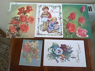 5 old russian post cards