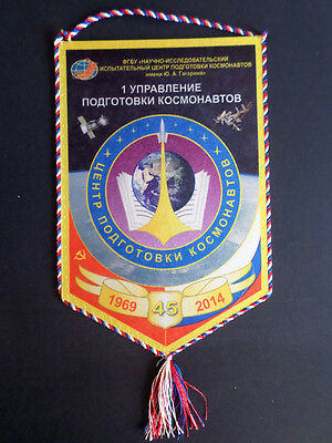 Rare Russian Space Pennant The Gagarin Cosmonaut Training Center From Star City