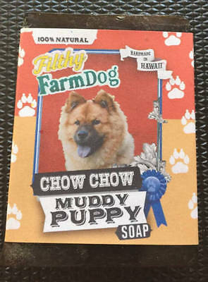 Chow Chow / Bar of Dog Soap / Fun Graphics / Unique Gift / All Natural