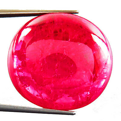 65.50ct BIG!! Lab-Created TOP  NOTCH PINK RED RUBY CHATHUM OVAL CAB 22 x 24 MM