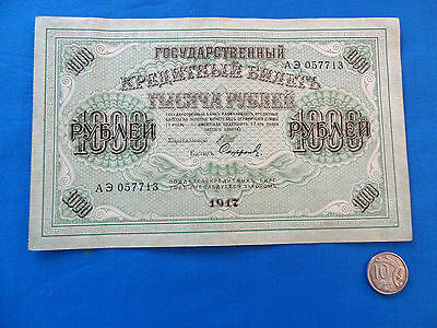 World Banknote -1917 Old Russian 1000 Rouble Banknote