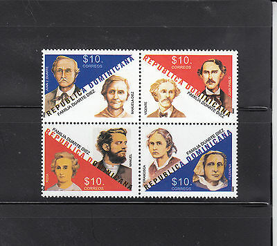 Dominican Republic 2009 Duarte Family Sc 1463  mint never hinged