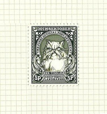 Discworld Stamp 2012 Limited Edition Mister Tiddles Five Pence Rare Retired Cat