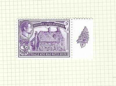 Discworld Stamp 2016 Lilac Treacle Mine Road May 25th Rare Retired Selvedge