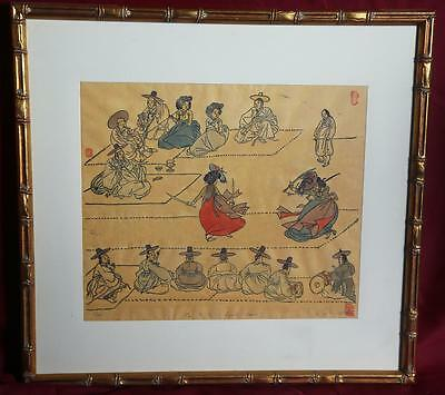 Korea Korean framed Print depicting Sword Dance # 11/100 & Signed ca. 20th c.