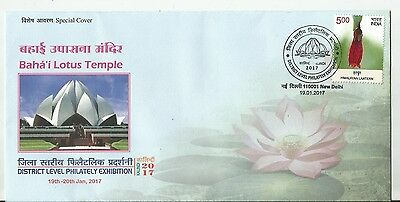 """India 2017 issued Special Cover Cancel """" Bahá'í House of Worship """" Lotus Temple"""