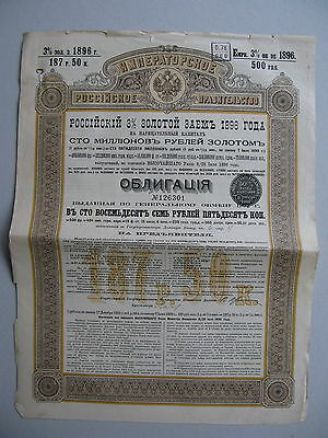1896 Gold Loan Russia Imperial Russian Government 3% bond 187,50 roubles Russie