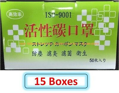 15 Boxes (DHL Ship) - New activated carbon face mask (50 pcs/Box)