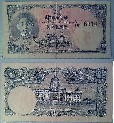 Thailand 1945  Banknote 1 Baht Paper Money Thai King Rama  Pick 54a