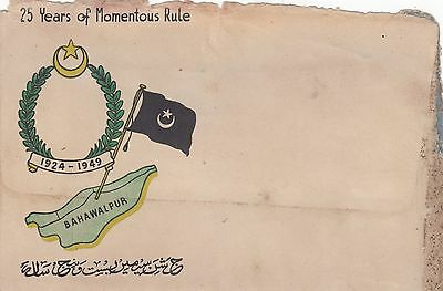 Bahawalpur State 1924-1949 , 25 Of Momentous Rule  Mail Cover  Rare