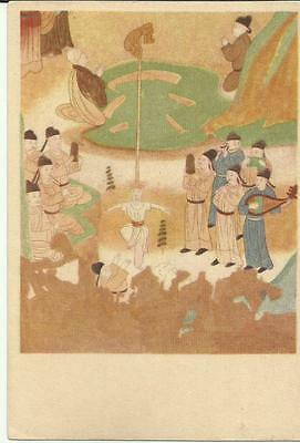 China Sung Dynasty (960-1279) Acrobats Vintage Post Card (Cave No. 72)