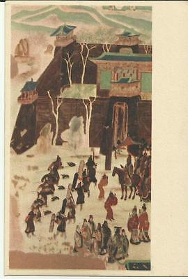 China Tang Dynasty (618-907) The General Reviews his Troops Vintage Post Card