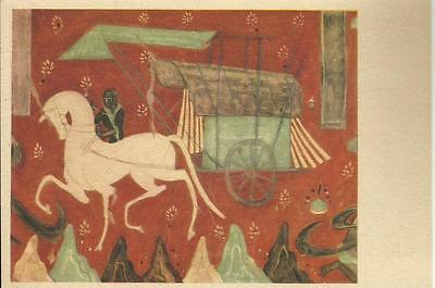China Northern Wei Dynasty (386-534) Horse and Carriage Vintage Post Card