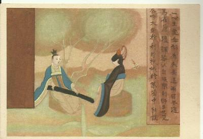 China Tang Dynasty (618-907) Playing the Cheng under the Tree Vintage Post Card