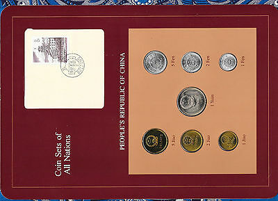 Coin Sets of All Nations China w/card 1981-1982 UNC Yuan & Jiaos 1981 1982.8.25