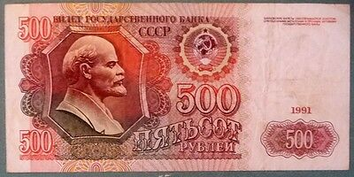 USSR RUSSIA 500 RUBLES RARE NOTE from 1991, P 245, LENIN,
