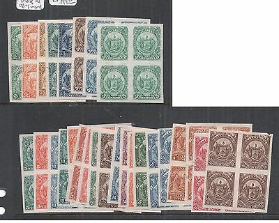 El Salvador 1895 Plate Proof Blocks of 4 X 29 MNG (11dmp)