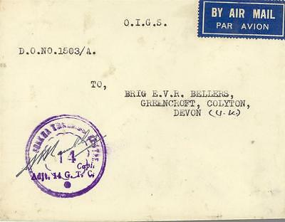 INDIA 0IGS COVER to UK  1959 MULTIPLE STAMPS