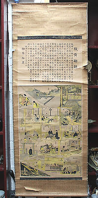 Large Vintage Japanese Scroll Print w/ Scenes From Taisho Period (1912-1926)