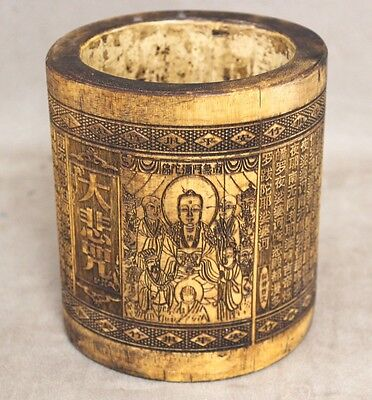 Large Vintage Taoist Bamboo Brush Pot w/ Buddha & 8 Immortals, China, Mid 20th C