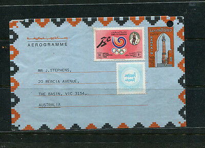 Bahrain 1988 Ppe Aerogramme Stamp Cover Upgraded To Australia