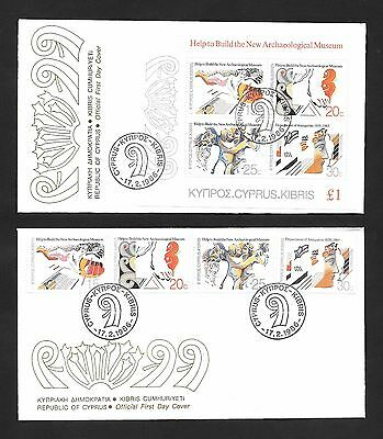 Cyprus 1986 New Archaeological Museum 2 FDC