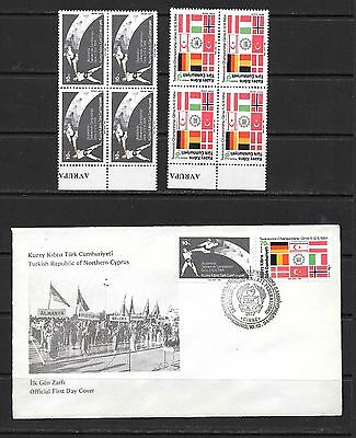 Cyprus 1984 Internatinol Taekwondo Championship FDC and Block of For MNH