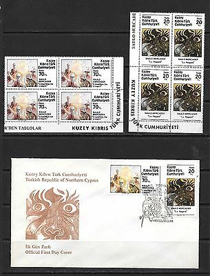Cyprus 1984 Exhibition by Saulo Mercader FDC and Block of For MNH