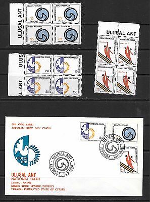 Cyprus 1978 National Oath FDC and Block of For MNH