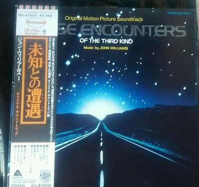 John Williams Close Encounters of the Third Kind Soundtrack LP Japanese pressing