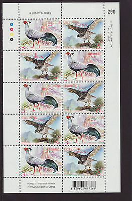 Thailand 2015 MNH - Birds - Joint issue with Korea - sheetlet of 10 stamps