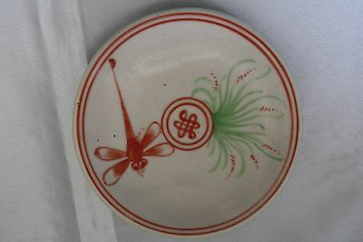 Vintage Glazed Porcelain Chinese Dragonfly Plate Dish Antique Asian Pieces